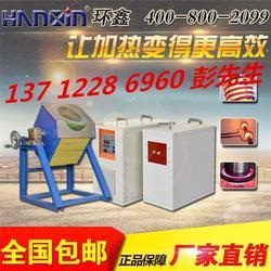 高频焊接设备厂家,高频淬火、高频淬火设备厂家,高频图片