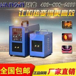 高频花键轴淬火|环鑫感应加热厂家|宝鸡花键轴淬火图片