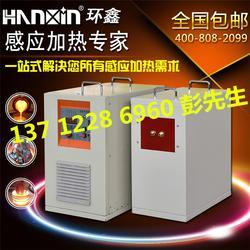 感应加热_感应加热设备厂家_感应加热设备图片