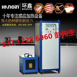 高频,高频感应设备生产厂家,高频感应加热设备哪里好(优质商家图片