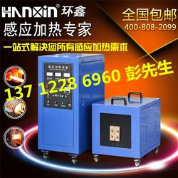 高頻電熱設備哪家好 高頻 買高頻感應加熱設備找環鑫圖片