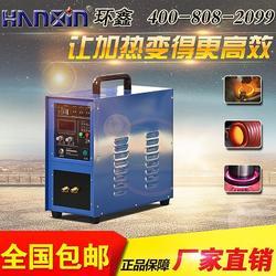 环鑫感应加热设备,30-100KHZ淬火机,乐山淬火机图片