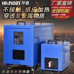 高频淬火设备价-新一代淬火机 在线咨询-潍坊高频淬火设备图片