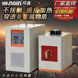 超音频80KW淬火机、中山超音频淬火机、新一代淬火机(查看)图片