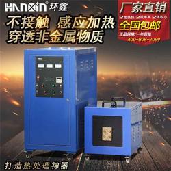 黄石超音频_环鑫加热设备厂家_超音频图片