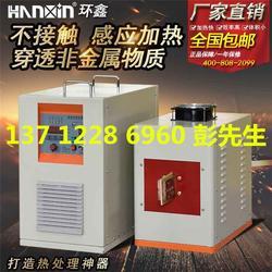 鋼化膜熱處理設備_熱處理_新一代3D曲面屏熱處理設備圖片