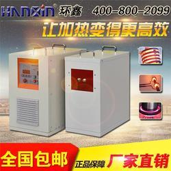 环鑫熔炼设备厂家(图) 10-20KHZ熔铜机 铜陵熔铜机图片