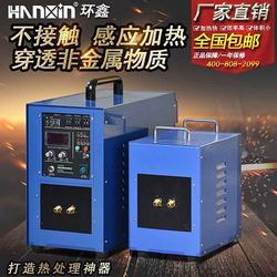 高精度热弯机厂家,上海节能热弯机(在线咨询),热弯机图片