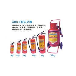 3公斤干粉灭火器、联捷消防、干粉灭火器