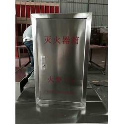 铁的消防水带箱,石壁消防水带箱,联捷二氧化碳灭火器(查看)图片