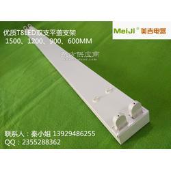 T8LED双支平盖支架 LEDT8灯管支架 LED铁质支架图片