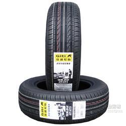 广丰汽配、佳通 轮胎报价、佳通轮胎图片