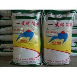 明发同茂(图)|牛羊饲料厂家|辽宁牛羊饲料