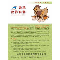 福建种鸡预混料、济南明发同茂饲料、种鸡预混料生产厂家图片
