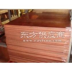 软态T2紫铜板 T3紫铜板 到世纪金工图片