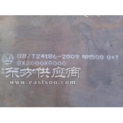 专营舞钢耐磨钢板 NM360耐磨板 耐磨钢板 到世纪金工图片