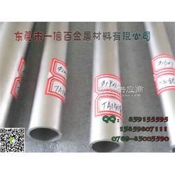 医疗器械钛合金板 纯钛板 TA2 TC4钛板 ASTM B348钛合金生产厂家图片