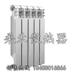 雙金屬散熱器廠家-桑禾堅持高品質-散熱器圖片