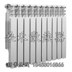 散热器报价-散热器-桑禾耐磨耐用(查看)