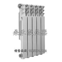 双金属压铸铝散热器哪家好-桑禾畅销全球-双金属压铸铝散热器图片