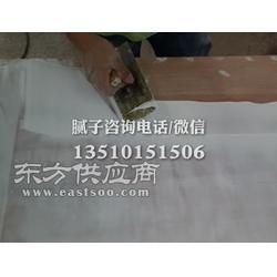 家具木工腻子按工艺分类应用厂家资料图片