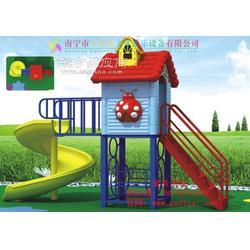 幼儿园设备订购 户外滑梯经销商图片