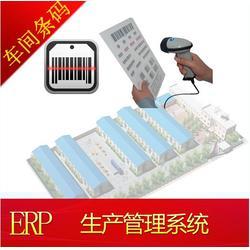生产进度软件| 苏州通商|模具生产进度软件图片