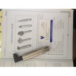 DG1300-BZ-A-2-15/HL/GZ美国森纳士液位变送器原装进口只做正品图片