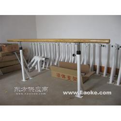 室内把杆制造商报价当天发货品质保证图片