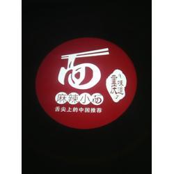 郑州广告投影灯_米特勒商贸_广告投影灯厂商图片