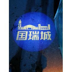 logo投影灯 广告、米特勒商贸、logo投影灯图片
