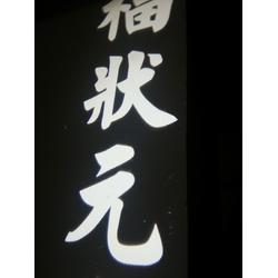 兰考投影灯|米特勒商贸|epson投影灯泡图片