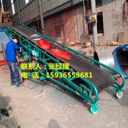 砂石料裝卸傳送帶移動升降輸送機10米皮帶機圖片
