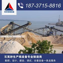 日产3000吨石英岩制砂生产线配置方案,石英岩制砂设备厂家图片