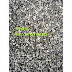 页岩陶粒厂 文化石陶粒的图片