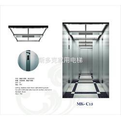 斯多克家用电梯 无底坑家用电梯-家用电梯图片
