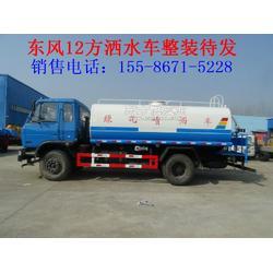 厂家直销东风12方洒水车大量现车供应图片
