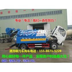供应东风4方清洗吸污车生产厂家直销订购图片