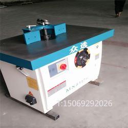 供应单轴立铣机|众选木工机械|单轴立铣机图片