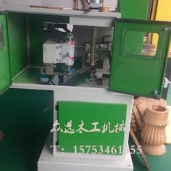 众选木工机械(图)|木工全自动镂铣机|全自动镂铣机图片