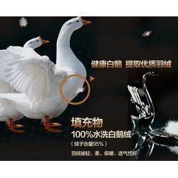 鹅绒,俊宏羽绒(在线咨询),宿迁鹅绒图片