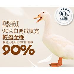 徐州市鸭绒,鸭绒,俊宏羽绒(优质商家)图片