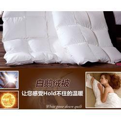 什么品牌的鹅绒好、俊宏羽绒(在线咨询)、亳州市鹅绒图片
