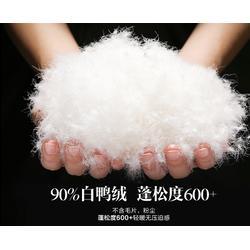 散装羽绒白鸭绒公司|俊宏羽绒|合肥鸭绒图片
