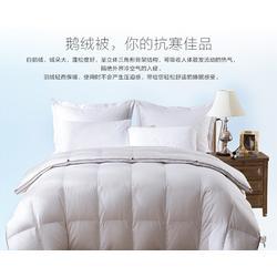 武汉市鹅绒-白鹅绒-俊宏羽绒(优质商家)图片