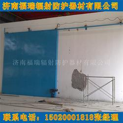 乌海射线防护门|福瑞防护(优质商家)|电动射线防护门图片