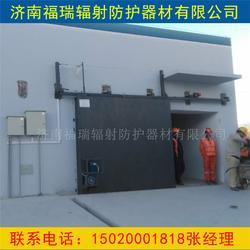 射线防护门怎么样,杭州射线防护门, 济南福瑞防护器材图片
