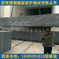 放射线防护门生产厂家、合肥射线防护门、 济南福瑞防护器材图片