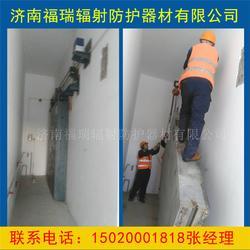 宁波射线防护门-福瑞防护器材公司-射线防护门厂家图片