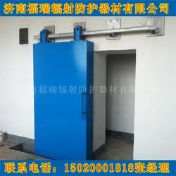 射线防护门 |蚌埠射线防护门|福瑞防护器材有限公司图片